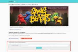 Gang Beasts 0
